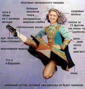http://cs233.vkontakte.ru/u120511/161840/x_b6a21892.jpg